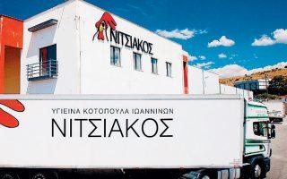 Η εταιρεία θα δημιουργήσει μονάδες εκτροφής και τυποποιητήριο κόκκινου κρέατος στα Δολιανά Ιωαννίνων.