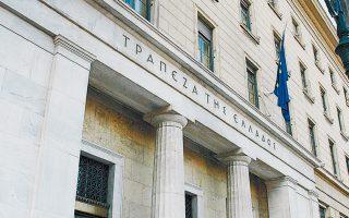 Στην έκθεση της ΤτΕ σημειώνεται ότι τα κόκκινα δάνεια μειώθηκαν το πρώτο εξάμηνο του 2019 στα 75,4 δισ. ευρώ.