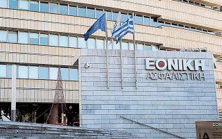 Οι τελικές προσφορές θα υποβληθούν με βάση τα στοιχεία του α΄ εξαμήνου του 2019, σύμφωνα με τα οποία η καθαρή θέση της εταιρείας διαμορφώνεται στο 1,1 δισ. ευρώ.