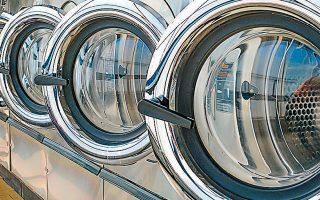 Πολλές γερμανικές αλυσίδες σούπερ μάρκετ άρχισαν να προσφέρουν ειδικούς χώρους με πλυντήρια και στεγνωτήρια.