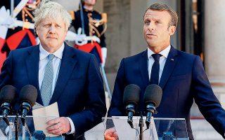 Συμφωνεί με τον Γάλλο πρόεδρο Εμανουέλ Μακρόν όσον αφορά τον ψηφιακό φόρο ο Μπόρις Τζόνσον, υποστηρίζοντας πως «οι εταιρείες υψηλής τεχνολογίας θα πρέπει να συνεισφέρουν κατά δικαιότερο τρόπο στη φορολογία».