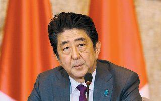 O Ιάπωνας πρωθυπουργός Σίνζο Αμπε δήλωσε χθες ότι το πακέτο μέτρων έχει στόχο την ενίσχυση των υποδομών.