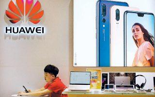 Στελέχη των μυστικών υπηρεσιών της Γερμανίας επιθυμούν πιο αυστηρούς κανονισμούς για την ασφάλεια στην ανάπτυξη δικτύων πέμπτης γενιάς, προς την κατεύθυνση ακόμη και του αποκλεισμού της Huawei.