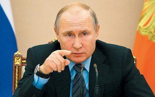 Ο Ρώσος πρόεδρος Βλ. Πούτιν είχε προβλέψει ανάπτυξη 1,8% για το 2019, αλλά αυτή θα περιοριστεί μεταξύ 1,2% και 1,3%.
