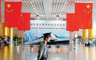 Σύμβουλοι της Τράπεζας της Κίνας έχουν προειδοποιήσει για το ενδεχόμενο αλυσιδωτών πτωχεύσεων κρατικών επιχειρήσεων.