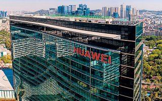 Η Huawei αντέδρασε αστραπιαία στις αμερικανικές κυρώσεις, μεταβάλλοντας την εφοδιαστική της αλυσίδα, και ως αποτέλεσμα η απόδοσή της το 2019 ήταν καλύτερη από το αναμενόμενο.