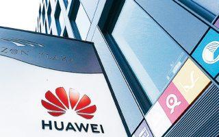 Η Χάγη άφησε ανοιχτό το ενδεχόμενο να αποκλείσει ορισμένους προμηθευτές τηλεπικοινωνιακού υλικού, εάν κρίνει ότι εγείρουν ανησυχίες για την εθνική ασφάλεια χώρας, αναφερόμενη εμμέσως πλην σαφώς στην κινεζική Huawei.