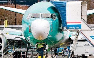 Σύμφωνα με στελέχη της Boeing, η εταιρεία διαθέτει αυτή τη στιγμή 400 έτοιμα αεροσκάφη 737 ΜΑΧ, τα οποία όμως δεν μπορεί να παραδώσει στις αεροπορικές εταιρείες που τα έχουν παραγγείλει.