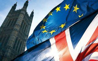 Οι αγορές ανησυχούν ότι το διάστημα των έντεκα μηνών δεν επαρκεί για μια ολοκληρωμένη συμφωνία της Βρετανίας με την Ευρωπαϊκή Ενωση που θα οδηγήσει σε συντεταγμένο Brexit.