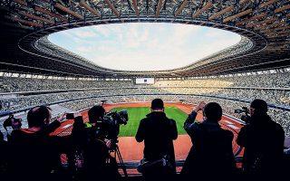Το Ολυμπιακό Στάδιο του Τόκιο είναι έτοιμο και από τις 24 Ιουλίου έως τις 9 Αυγούστου θα γίνει ο φιλόξενος οικοδεσπότης του στίβου των 32ων Ολυμπιακών Αγώνων.