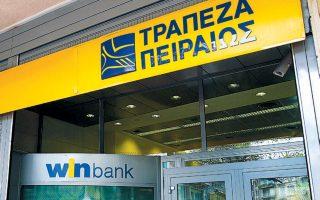 Η Τράπεζα Πειραιώς υποστηρίζει ότι πριν από την απόλυση 24 υπαλλήλων, σε εξάμηνες διαπραγματεύσεις, τους προτάθηκε θέση στο δίκτυο, θέση σε θυγατρική, αλλά και ένταξη σε πρόγραμμα εθελουσίας εξόδου.