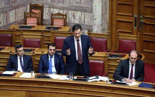 Ο υφυπουργός Οικονομικών, αρμόδιος για την δημοσιονομική πολιτική, Θεόδωρος Σκυλακάκης (2-Δ) μιλά στη δεύτερη μέρα της συζήτησης για τον Προϋπολογισμό του 2020, Κυριακή 15  Δεκεμβρίου 2019. Ξεκίνησε χθες η συζήτηση στη Βουλή για τον Προϋπολογισμό του 2020 η οποία θα ολοκληρωθεί με  ψηφοφορία την προσεχή Τετάρτη. ΑΠΕ-ΜΠΕ/ΑΠΕ-ΜΠΕ/Αλέξανδρος Μπελτές