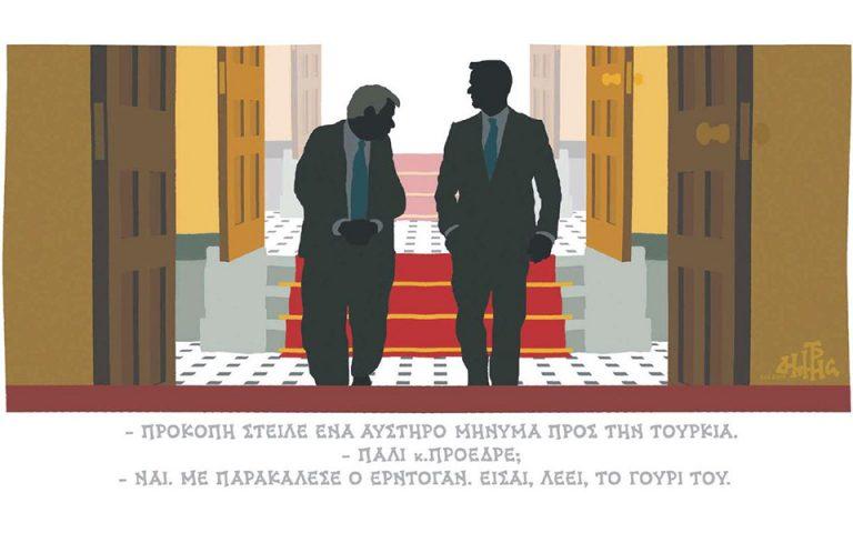 Σκίτσο του Δημήτρη Χαντζόπουλου (06.12.19)
