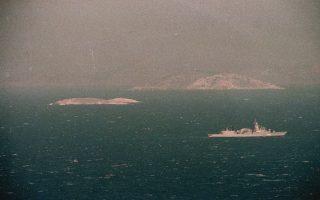Η προσάραξη ενός πλοίου στις βραχονησίδες των Ιμίων έφτασε τον Ιανουάριο του 1996 στην ένοπλη αμφισβήτηση της ελληνικής θαλάσσιας κυριαρχίας από την Τουρκία και το «γκριζάρισμα» του Αιγαίου.