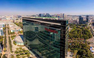 Τα αρχηγεία της εταιρείας Huawei, στην πόλη Σενζέν της Κίνας, σε φωτογραφία τραβηγμένη από drone.