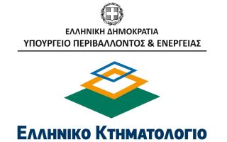 me-epitychia-ekleise-kai-o-noemvrios-gia-to-elliniko-ktimatologio0
