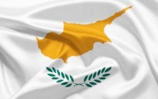 diplomatiki-ekstrateia-tis-kyproy-gia-anachaitisi-tis-toyrkias-stin-an-mesogeio0