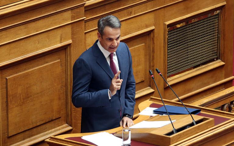 Βουλή: Μείωση ΕΝΦΙΑ και εισφοράς αλληλεγγύης θα ανακοινώσει ο Κυρ. Μητσοτάκης – Τι θα πει για τα εθνικά