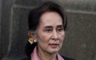 Η ηγέτις της Μιανμάρ, Αούνγκ Σαν Σου Κι, εγκαταλείπει το μέγαρο του Διεθνούς Δικαστηρίου στη Χάγη.