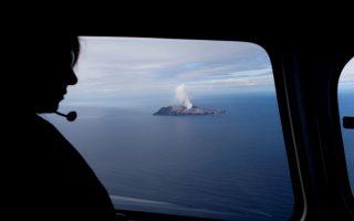 Aa aerial view of the Whakaari, also known as White Island volcano, as seen from Ohope beach in Whakatane, New Zealand, December 12, 2019. REUTERS/Jorge Silva