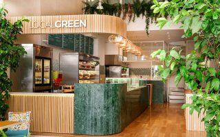 local-green-ygieina-vegan-kai-gluten-free0