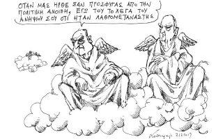 skitso-toy-andrea-petroylaki-03-12-190