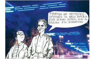 skitso-toy-andrea-petroylaki-06-12-190