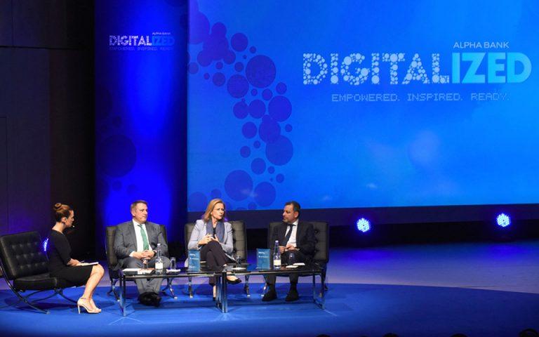 Ψηφιακός Μετασχηματισμός και Εταιρική Κουλτούρα στο επίκεντρο του Digitalized 2019 της Alpha Bank
