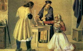 Διονύσιος Τσόκος, «Ορκος». Ορκωμοσία Φιλικού, πιθανόν του Θεοδώρου Κολοκοτρώνη. Ελαιογραφία σε ξύλο, 1849. ΕΘΝΙΚΟ ΙΣΤΟΡΙΚΟ ΜΟΥΣΕΙΟ