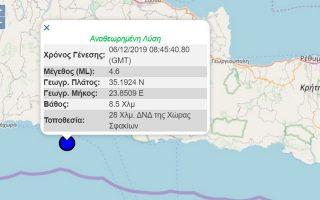 seismos-4-6-richter-notia-tis-kritis-2351512