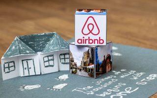 niki-tis-airbnb-sto-eyropaiko-dikastirio-2353893