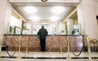 Μόλις 3.218 επιχειρήσεις έχουν υποβάλει αίτηση για την εξωδικαστική ρύθμιση των οφειλών τους προς το Δημόσιο και τις τράπεζες.