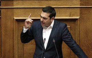 al-tsipras-i-politiki-kateynasmoy-pros-tin-toyrkia-einai-katadikasmeni-na-apotychei-dipla0