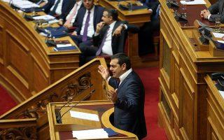 Ο πρόεδρος του ΣΥΡΙΖΑ Αλέξης Τσίπρας  μιλά την πέμπτη και τελευταία  μέρα της  συζήτησης για τον Προϋπολογισμό του 2020, Τετάρτη 18   Δεκεμβρίου 2019. Ολοκληρώνεται σήμερα το βράδυ με την ψηφοφορία ι  η συζήτηση στη Βουλή για τον Προϋπολογισμό του 2020 . ΑΠΕ-ΜΠΕ/ΑΠΕ-ΜΠΕ/Αλέξανδρος Μπελτές