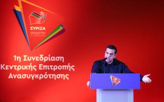 al-tsipras-istoriko-vima-i-dieyrynsi-toy-syriza0