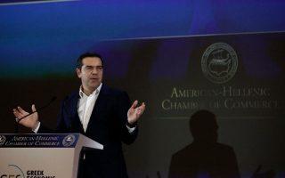 al-tsipras-perimenoyme-apo-toys-symmachoys-ypostirixi-ton-kyriarchikon-dikaiomaton-mas0
