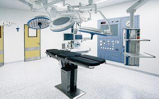 Ενα από τα προβλήματα όπου αναζητείται λύση είναι πως τα νοσοκομεία δεν έχουν τη δυνατότητα να ελέγξουν αν ο ασθενής για τον οποίο είχε οριστεί ημερομηνία επέμβασης κάνει χρήση των υπηρεσιών άλλου νοσοκομείου.