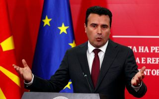 FILE PHOTO: Macedonian Prime Minister Zoran Zaev addresses the press during a news conference in Skopje, North Macedonia October 19, 2019. REUTERS/Ognen Teofilovski/File Photo