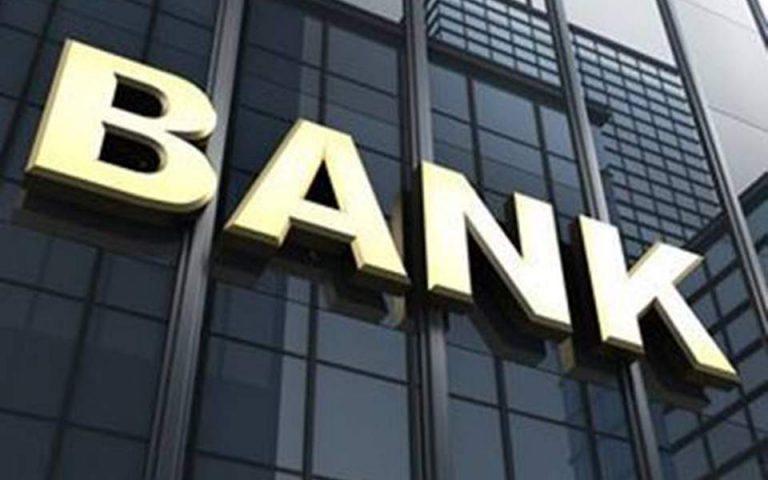 Εξαγορές, συγχωνεύσεις θα βελτιώσουν τα κέρδη των ευρωπαϊκών τραπεζών