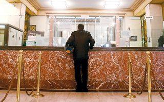 Η επιστροφή των καταθέσεων που έχουν οι επιχειρήσεις στο εξωτερικό, –υπολογίζονται σε 12 δισ. ευρώ– είναι από τους βασικούς στόχους των ελληνικών τραπεζών.