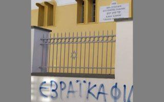 vandalisan-to-mnimeio-olokaytomatos-trikalon0