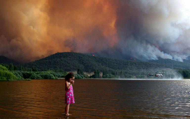 Εκταση όσο η Ιρλανδία έκαψαν έως τώρα οι πυρκαγιές στην Αυστραλία