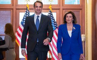 O Ελληνας πρωθυπουργός Κυριάκος Μητσοτάκης είχε, χθες, συνάντηση με την πρόεδρο της Βουλής Νάνσι Πελόσι κατά την επίσκεψή του στην Ουάσιγκτον.