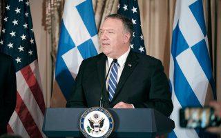 Η κυοφορούμενη πρωτοβουλία έρχεται στο πλαίσιο της προσπάθειας της αμερικανικής διπλωματίας να ενθαρρύνει τον διάλογο μεταξύ Ελλάδας και Τουρκίας. Στη φωτογραφία, ο υπουργός Εξωτερικών των ΗΠΑ, Μάικ Πομπέο.