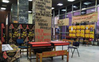 """Μικρό διάλειμμα αποδείχθηκε ο καθαρισμός των χώρων της Φιλοσοφικής Σχολής του ΑΠΘ από πανό και αφίσες, που ολοκληρώθηκε μέσα στις γιορτές, έπειτα από πίεση ομάδας φοιτητών υπό τον τίτλο «Πρωτοβουλία Ανεξάρτητων Φοιτητών """"Ναι στα ανοιχτά πανεπιστήμια""""». Αμέσως μετά την επαναλειτουργία της γιορτής, τα πανό και οι αφίσες επέστρεψαν στους τοίχους της σχολής."""