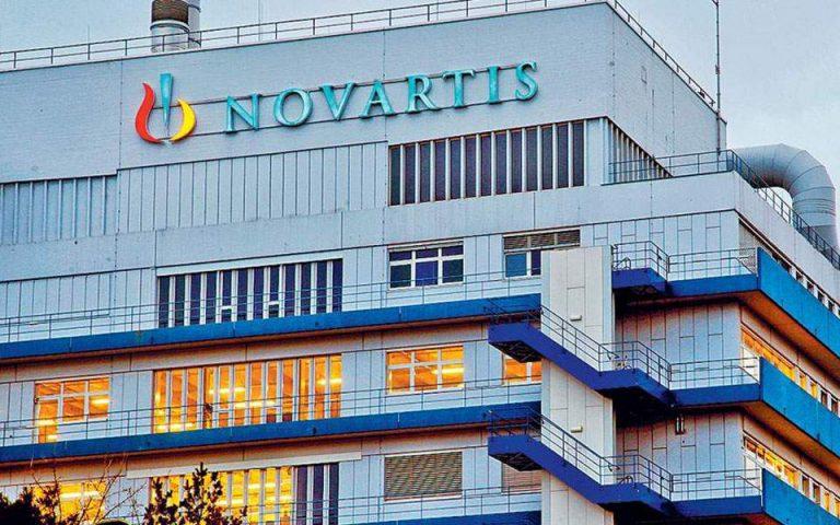 Novartis: 28 νέα αιτήματα δικαστικής συνδρομής