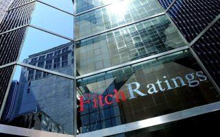 Fitch και Standard & Poors υποβάθμισαν τα αργεντίνικα ομόλογα στο επίπεδο «σκουπιδιών».