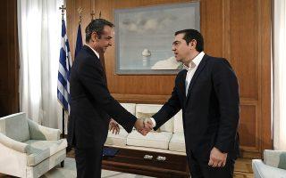 Ο κ. Τσίπρας, στη χθεσινή συνάντησή του με τον κ. Μητσοτάκη, κάλεσε τον πρωθυπουργό να μη συνεχίσει «σε επιλογές που διχάζουν», ιδιαίτερα στα εθνικά θέματα.