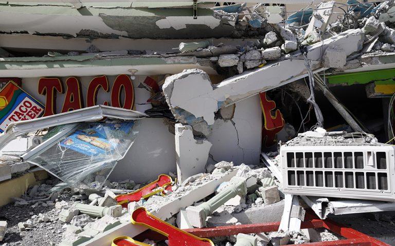 Πουέρτο Ρίκο: Υλικές ζημιές από νέο σεισμό 5,2 Ρίχτερ