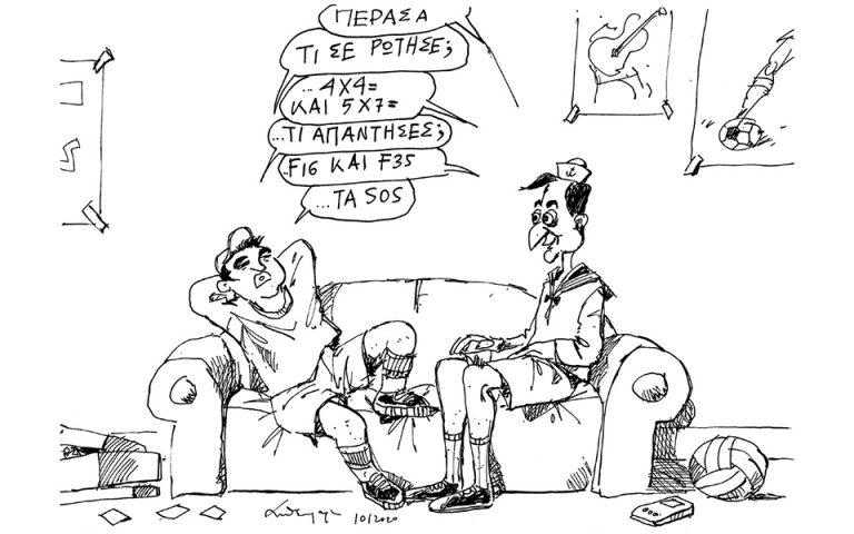 Σκίτσο του Ανδρέα Πετρουλάκη (11.01.20)